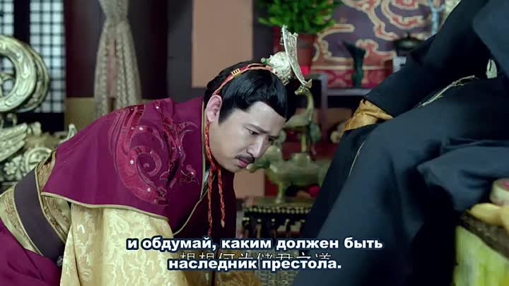 [RUS SUB] Nirvana in Fire / Список Архива Ланъя, 6/54