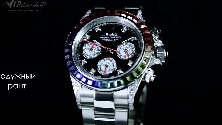 Rolex Oyster Perpetual Cosmograph Daytona № 225.69
