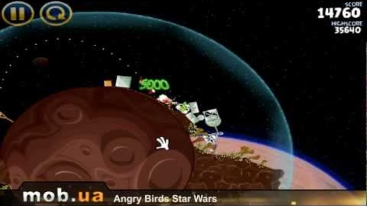 Angry Birds Star Wars для Android - mob.ua