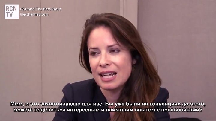 Holly Marie Combs LFCC Interview (русские субтитры)