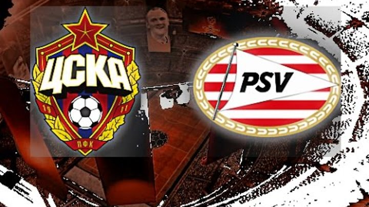 PFC CSKA - PSV Eindhoven ~ 30.09.2015 ~ Champions League 2015-2016 ~ match preview