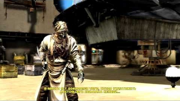 Star Wars: The Force Unleashed: Ultimate Sith Edition Прохождение