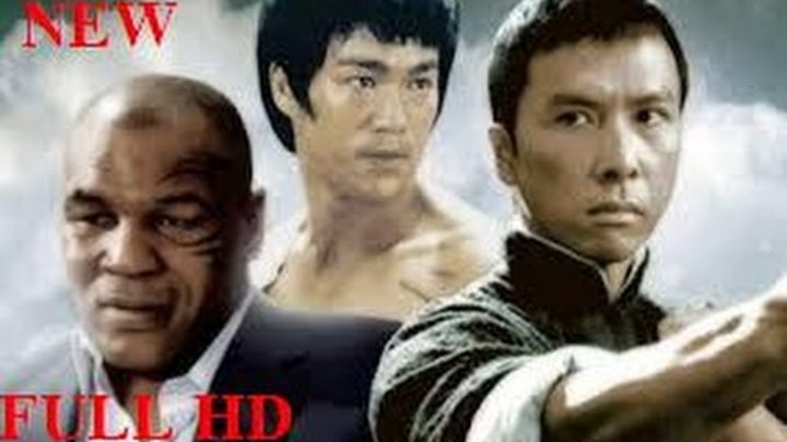 Chinese Kung Fu Movies   Ip Man 3 - Cheung Wing-Sing ,Mike Tyson