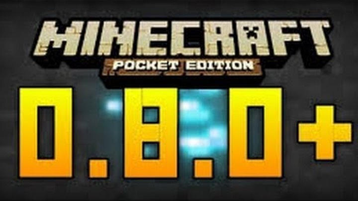 Minecraft pocket edition 090 скачать на android 235