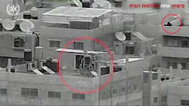 Special police forces capture Barkan terrorist