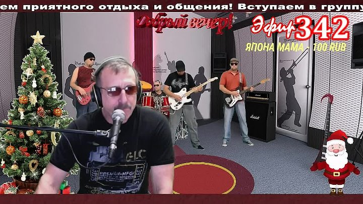 "Music klub ""КУЛИЧКИ"" № 342 Живое исполнение хитов"
