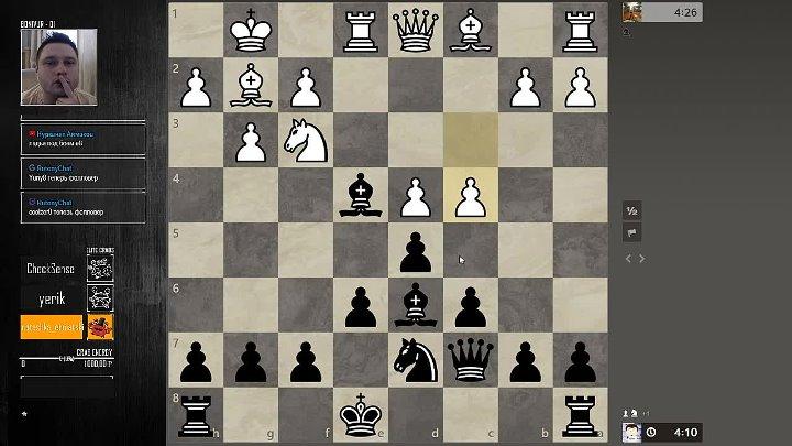 ♕Subday | Шахматы с подписчиками