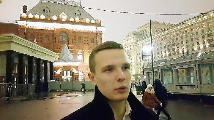 """у достопримечательности """"Красная площадь"""""""