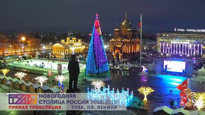 """Телеканал """"Первый Тульский"""". Тула - Новогодняя столица России."""
