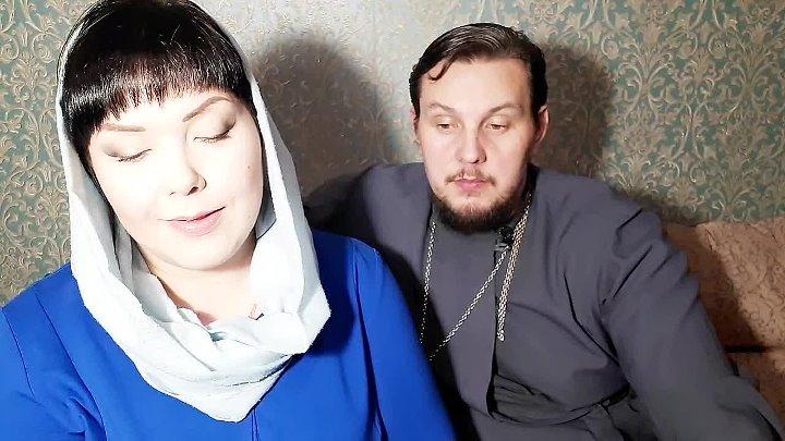 иерей Дионисий и м.Ольга #4