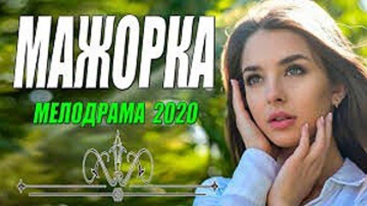 гей фильмы онлайн бесплатно русские