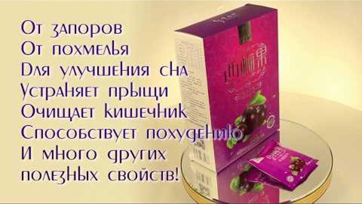 сливки для похудения