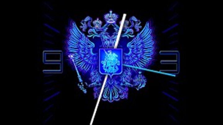Живые обои с трехмерным гербом россии державные и патриотические живые обои с трехмерным гербом россии на фоне триколора и параллакс-эффектами.