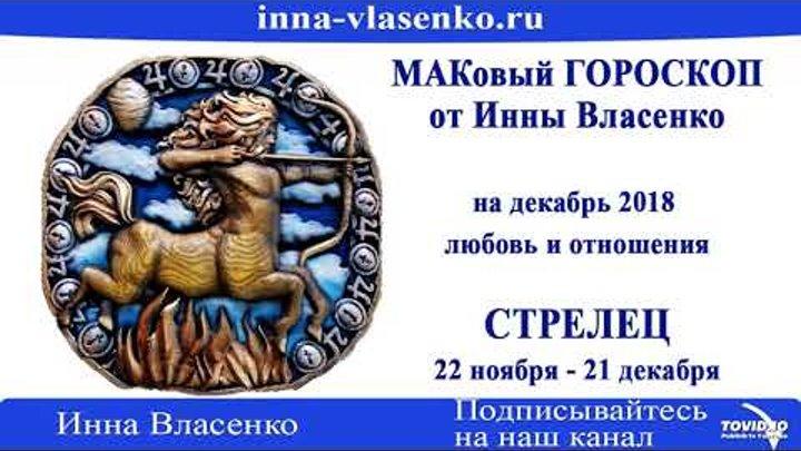 Традиционно старый новый год в россии отмечается 14 января года.