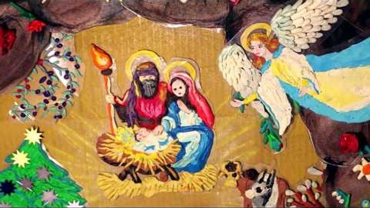 СКАЧАТЬ БЕСПЛАТНО ДЕТСКИЙ ПРАВОСЛАВНЫЙ МУЛЬТФИЛЬМ О РОЖДЕСТВЕ ХРИСТОВОМ СКАЧАТЬ БЕСПЛАТНО