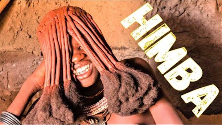 Африканские голые племя левая широкие