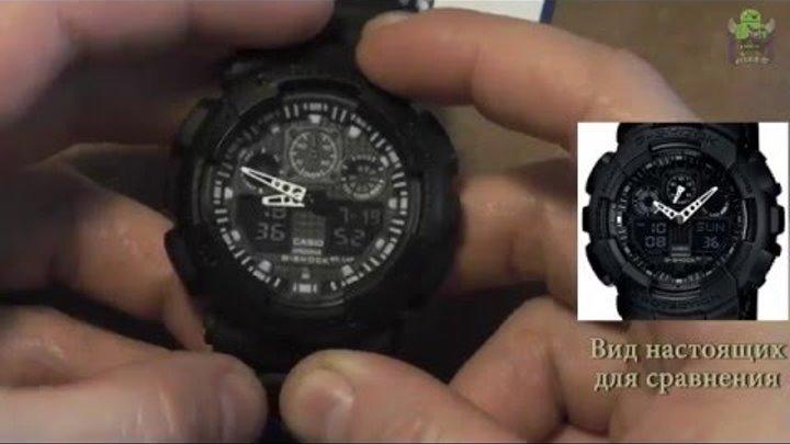 Различные модели casio g-shock — отличные часы, которые выполняют не только свою непосредственную функцию — показывать время, но и играют роль календаря, будильника и секундомера, что явно заслуживает похвалы.