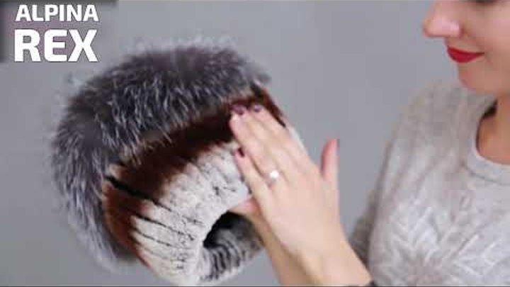 Меховая шапка Alpina Rex в Лангепасе