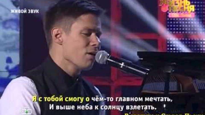 Текст песни полностью скрыть текст песни.