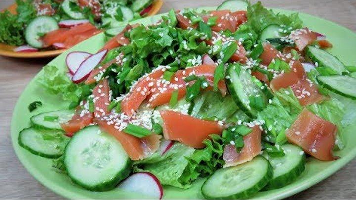 Соль — по вкусу заправка: слоеный салат