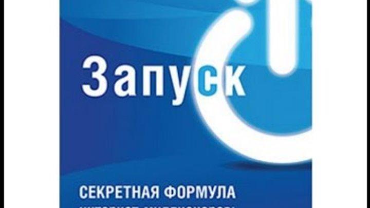 КНИГА ЗАПУСК ДЖЕФФ УОКЕР СКАЧАТЬ БЕСПЛАТНО