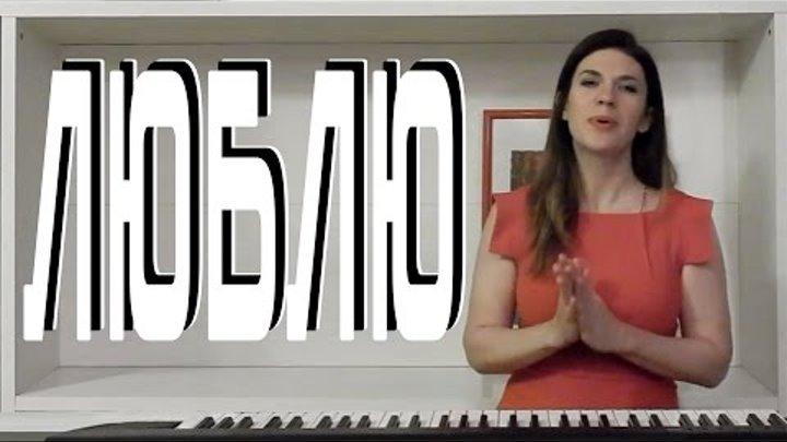 ДИНА МИГДАЛ ПЕРЕПУТАЛА MP3 СКАЧАТЬ БЕСПЛАТНО