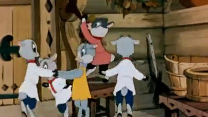 Союзмультфильм • Волк и семеро козлят