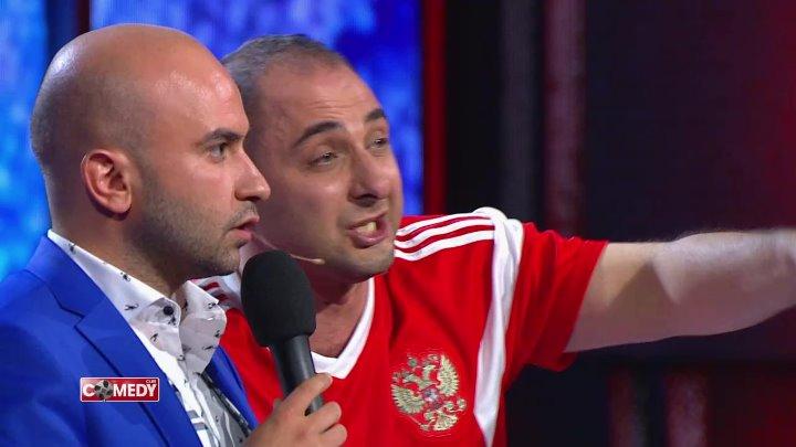 Демис Карибидис и Нобель Арустамян - Россия - Египет из сериала Камеди Клаб смотреть бесплатно видео онлайн.