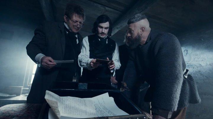 Сериал Гоголь, 3 серия. Заколдованное место