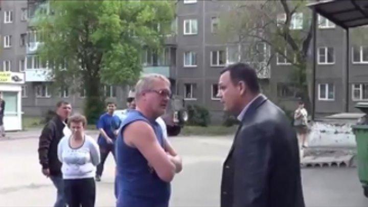 Путинский чиновник, будущий мэр показал как надо общаться с чернью