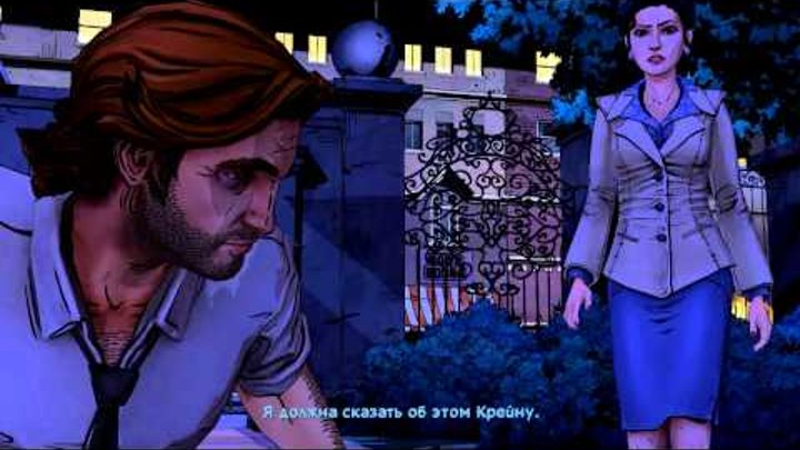 The Wolf Among Us (Волк среди нас) Сезон 1, Серия 2