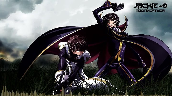 Code Geass_ Lelouch of the Rebellion OP 3 (Jackie-O Russian Full-Version)