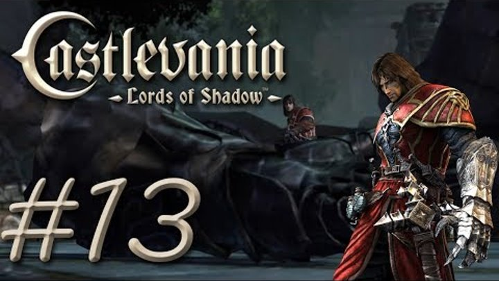 Castlevania Lords of Shadow (PC) #13 - Тёмный рыцарь.