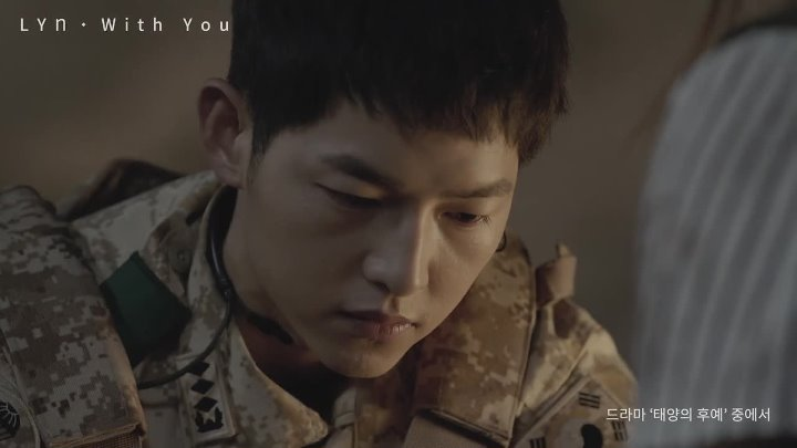 LYn (린) - With You l (태양의 후예) (Descended from the Sun OST)