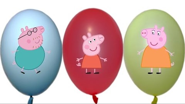 Surprise Eggs Kinder Surprise Peppa Pig toys for children The Balloon Show Шары Свинка Пеппа