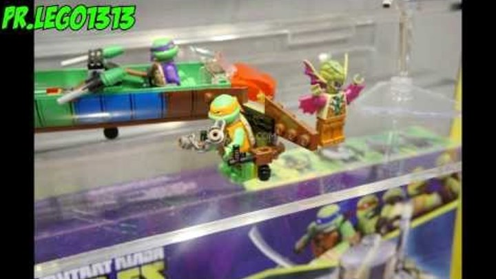 Новые наборы Lego Teenage Mutant Ninja Turtles 2-го полугодия 2014 года.