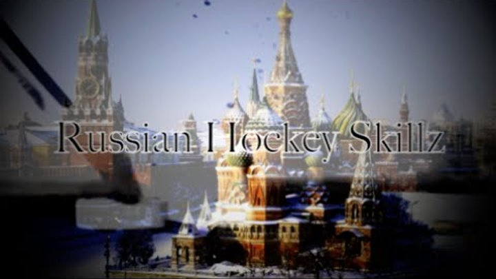 Russian Hockey Skillz - 2016 version - Best dangles, goals and plays