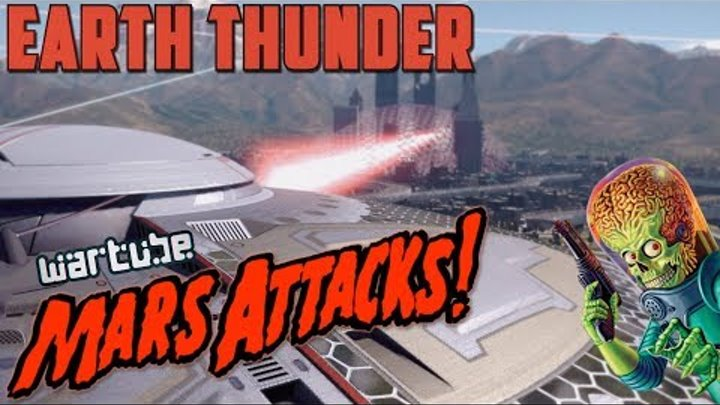 МАРС АТАКУЕТ в EARTH THUNDER | War Thunder