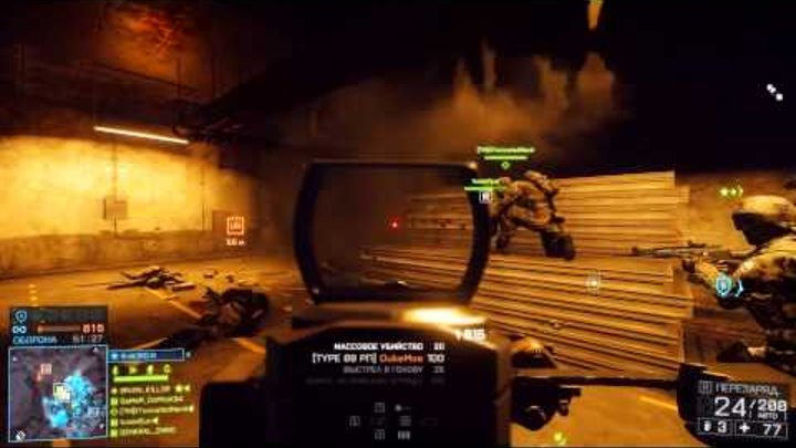 Battlefield 4: No Time to Die | Montage by DoMiniK
