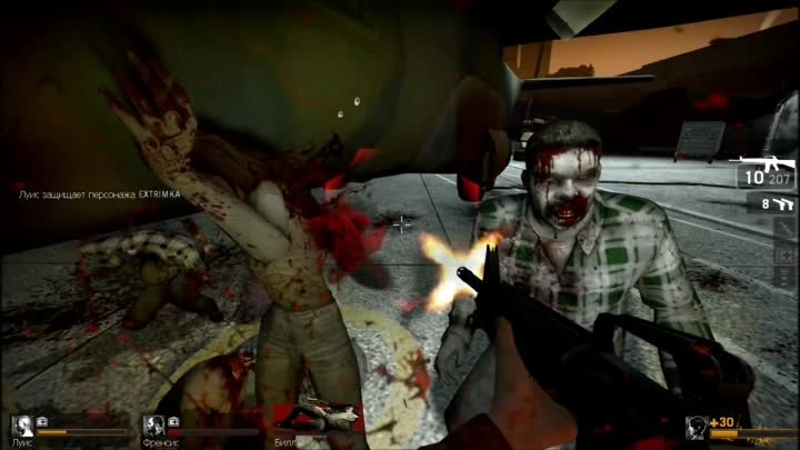 LEFT 4 DEAD - Gameplay HD 1080p
