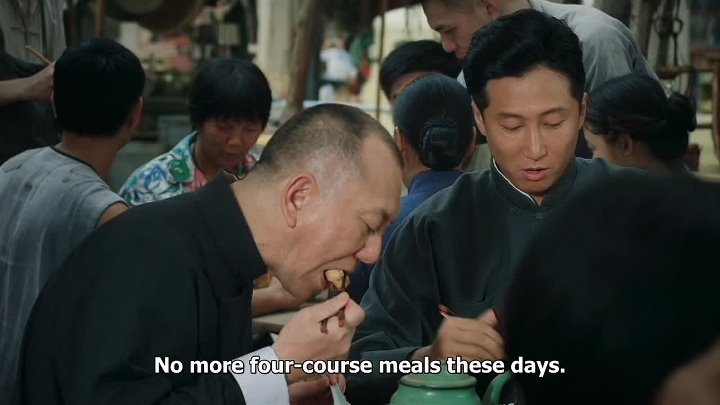 Ip Man 4 The Final Fight (2013)