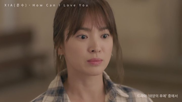 XIA (JUNSU) - How Can I Love You (Descended from the Sun OST)