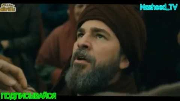 DİRİLİŞ ERTUĞRUL 5. SEZON Анонс 122 серии на РУССКОМ!! l Dirilish Ertugrul 122 series 5 sezon