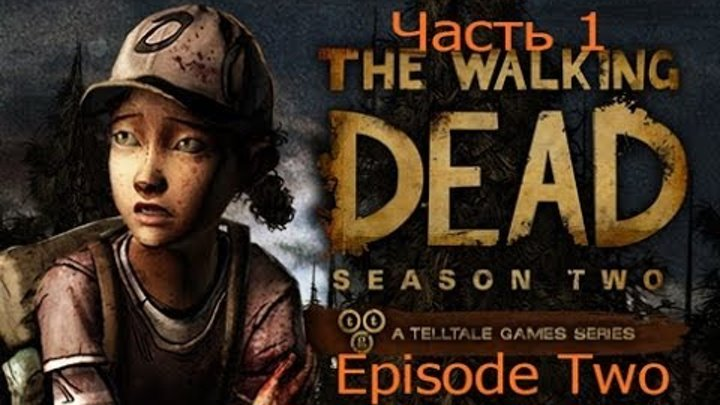 The Walking Dead-Season 2(Ep.2)#1-Меж двух огней