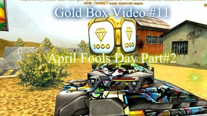 Tanki Online-Gold Box Video/Нарезка голдов #11(April Fools Day)Part#2 By APM_TAHKICT