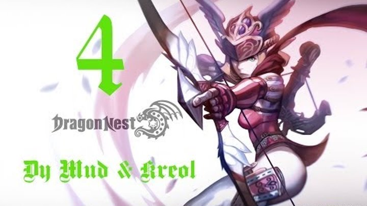 Dragon Nest Серия 3 [Квесты Кузнеца Дорина]