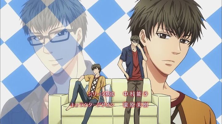 [WwW.VoirFilms.org]-Super Lovers 08 vostfr