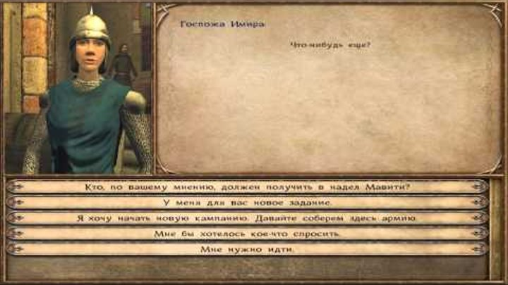 Mount and Blade: Warband 2 сезон #16 Призраки? WTF?