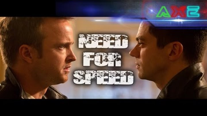 Need For Speed [Music Video] Жажда скорости