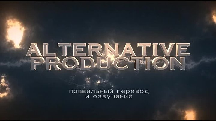 Трейлер к 5B #2 Alternative Production